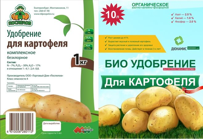 Подкормка картофеля Великан
